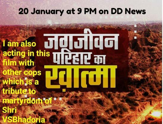 doordarsha-making-film-on-jagjeevan-parihar-Dacoit-encounter--