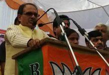 shivaraj-attack-on-congress-in-datia-assembly-election