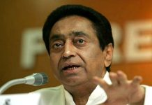 Kamal-Nath-government's-new-policy