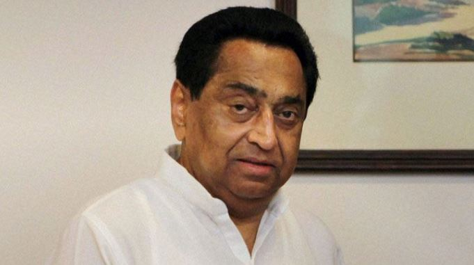 Which-IAS-office-did-insult-of-cm-Kamal-Nath