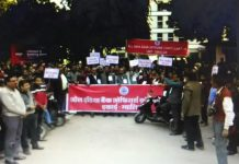 bank-officers-on-strike-in-gwalior