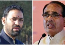agriculture-minister-reply-to-former-cm-shivraj-letter