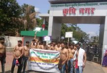 Students-protest-against-Agricultural-University