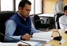 Government-Concerns-About-Swine-Flu-Divisional-Commissioner-meeting--