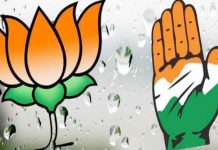 big-mistake-of-Congress-BJP-will-make-issue-in-loksabha-elections