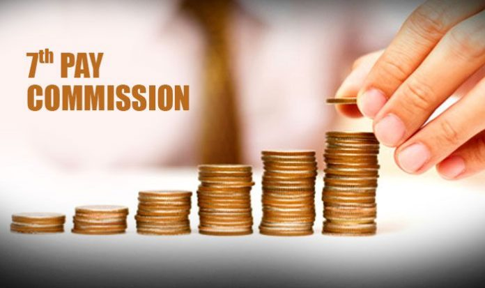 professor-will-get-sventh-pay-commission-pay-scale