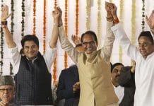 BJP-sgain-set-target-to-achieve-27-loksabha-seat-in-eletion