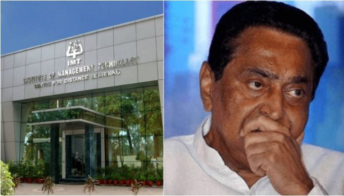 Kamal-Nath's-special-connection-from-this-famous-institute-of-the-country