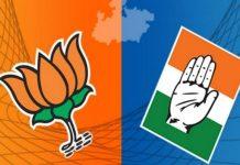 after-loksabha-election-politics-high-in-madhya-pradesh-