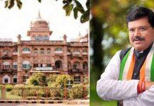 -Minister-Pradyumna-Singh-ill-admitted-in-ICU-of-jairog-hospital