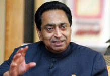 chief-minister-kamal-nath-said-that-the-government-is-ready-for-the-floor-test