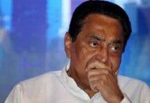kamalnath-cabinet-expansion-after-budget-session