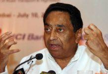 CM-Kamal-Nath's-big-statement