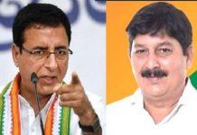 bjp-mla-mendola-send-burnol-to-congress-spokesperson-