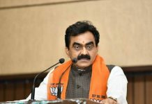 BJP-president-Rakesh-Singh's-fake-audio-viral