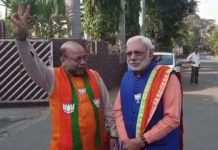 Modi-Shah-in-BJP-state-office