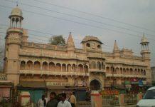 Shivsena-will-meet-collector-for-irregularities-in-dharmshala