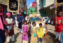 Eid-celebration-in-mungwali