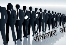 -Government-will-give-subsidy-of-5-thousand-per-person-to-employing-the-youth-of-the-madhya-pradesh
