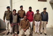 badmash-bheema-ke-madadgar-pakde-gaye