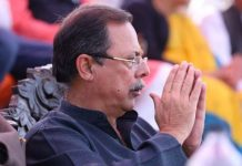 congress-leader-ajay-singh-will-hold-meeting-