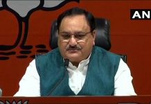 bjp-issue-first-list-of-candidate-in-new-delhi-for-loksabha-election