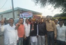 congress-candidate-campaign