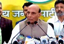 rajnath-singh-i-bhopal-interact-with-media