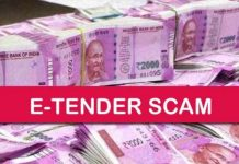IAS-help-hyderabad-company-in-taking-tender-from-government