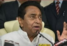 Cong-stalwarts-skip-Nath's-meeting-for-counting----