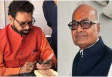 ramkrishna-kusmaria-rebel-in-the-path-of-malaiya-in-damoh-assembly-election