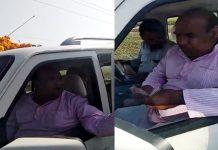 bjp-candidate-karan-singh-verma-video-viral-