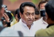 -Kamal-Nath-cabinet-will-take-oath-on-25th-December-in-governor-house-bhopal