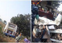 seven-died-including-six-school-children-in-road-accident-in-satna