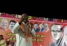 nandkumar-said-rahul-gandhi-will-bring-a-machine-in-which-if-the-man-put-in-the-woman-will-come-out