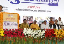 Angered-from-the-government-bjp-Mayor-alok-sharma-left-the-program-in-bhopal-