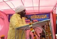 bjp-leader-attack-on-stage-in-sehore-