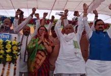 shivraj-singh-attack-on-rahul-gandhi-in-bhind