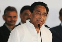 kamalnath-government-remove-one-thousand-elderman-of-378-urban-bodies-in-mp