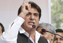 congress-leader-raj-babbar-attack-on-bjp-assembly-election