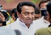 Kamal-Nath's-behavior-with-the-media