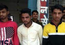 -Schoolgirl-raped-in-school-in-rajgadh--three-arrested-with-two-teachers