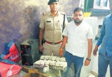 -IPL-betting-may-be-big-reveals-by-bhopal-police