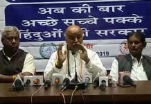 praveen-togadia-will-form-new-political-party-said-if-he-comes-to-power-construction-of-ram-temple-will-starts-