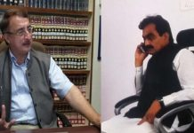 jabalpur-candidates-waiting-for-election-result