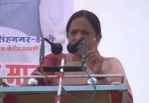 mp-election-mla-pramila-singh-controversial-statement-on-congress-rally-in-shahdol