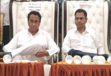 CM-Kamal-Nath-allocates-government-bungalow-to-MP-son-nakulnath