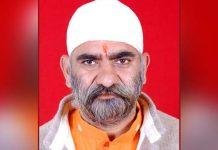 Case-against-six-including-former-MLA-rajendra-saluja-in-guna