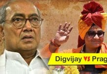 if-bjp-will-lost-bhopal-seat-then-action-will-against-these-leaders