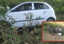 injured-son-also-died-after-accident-in-jabalpur